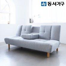 동서가구 크비 컵홀더 가죽 3인용 소파베드 DF642434