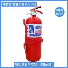 차량용 분말소화기 축압식 A1 B2 C 압력계 국내생산/4720C3