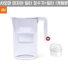 [해외직구] 미지아 필터 정수기+필터 1개월분/물통형 정수기/깨끗한 물/
