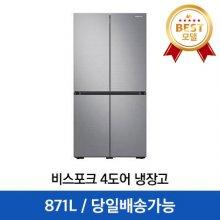 4도어 비스포크 냉장고 RF85T9013T2 [871L]