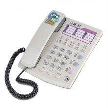 키폰 HP-125H 2국선 2라인 사무용전화기/단축메모리 9개