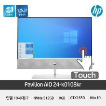 HP 파빌리온 올인원 24-k0108KR i7-10700T/GTX1650