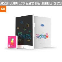 [해외직구] 미지아 LCD 드로잉 패드 페파피그 한정판 / 무료배송