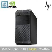 Workstation Z4 G4 3ME73PA W-2104 8GB/1TB HDD/Quadro P4000/Win10Pro