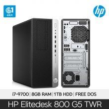 엘리트데스크 800 G5 TWR 6BD60AV i7-9700 8GB / 1TB / FreeDOS / AS 3년
