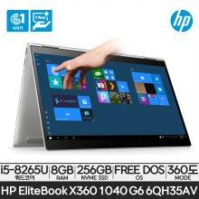 2in1 최고성능 터치노트북X360 1040 G6 6QH35AV [i5-8265U/8/256/FD]