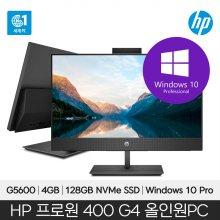 HP 프로원 400 G4 올인원PC 3DQ48AV / G5600+4GB+128GB+윈10프로+1년무상