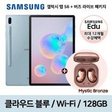 [패키지특가] 갤럭시탭S6 클라우드블루 Wi-Fi 128GB + 갤럭시 버즈 라이브 미스틱 브론즈 패키지