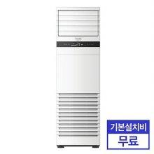 스탠드 인버터 냉난방기 AXQ40VK4WDX (냉방131.8/난방95.8㎡) [전국기본설치무료]
