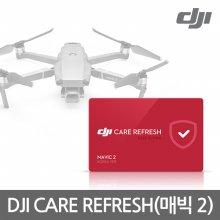[매빅2 전용]DJI 케어/DJI Care Refresh 서비스