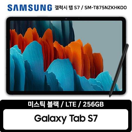 삼성 갤럭시탭S7 LTE 256GB(블랙) SM-T875NZKHKOO