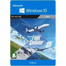[XBOX] 마이크로소프트 플라이트 시뮬레이터 : 디럭스 에디션 [Windows10] Xbox Digital Code