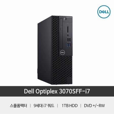 옵티플렉스 3070 SFF i7-9700 가성비 사무용 업무용