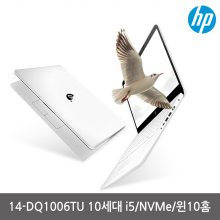 노트북 14s-DQ1006TU 14 10세대i5 IPS패널 윈10 웹캠탑재
