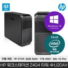 워크스테이션 Z4 G4 4HJ20AV W-2104/8GB ECC/1TB/W10P