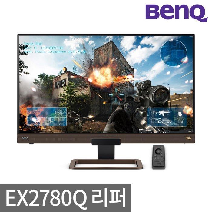BenQ [BenQ 리퍼] EX2780Q 27 QHD 144Hz 게이밍 리퍼 모니터 HDR/FreeSync