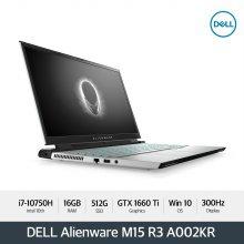 [다운로드 3% 쿠폰] Alienware M15 R3 A002KR [i7-10750H/16G/15.6(300Hz)/512GB/GTX 1660Ti/ WIN10]