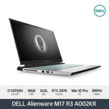 [다운로드 3% 쿠폰] Alienware M17 R3 A002KR[i7-10750H/300Hz/16G/512G/RTX2070/WIN10Pro]