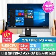 일체형PC A27-39 올인원 컴퓨터 QHD 2K IPS Win10포함