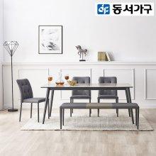 오슬로 세라믹 6인용 식탁세트(의자3+벤치1) DF918373