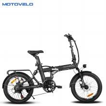 모토벨로 XT7 전기자전거 350W 19.2Ah [블랙/듀얼]