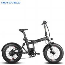 모토벨로 XT7 FAT 전기자전거 350W 17.5Ah[화이트/듀얼]