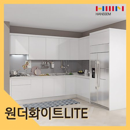 원더LITE_SS(+냉장고장/ㄱ자/5.7-6.2m이하)