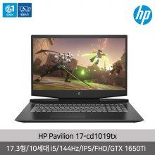 파빌리온 17-cd1019TX 게이밍 노트북 17 FHD144Hz