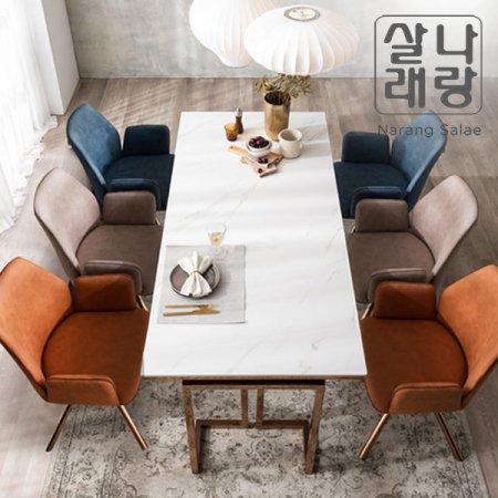 [파뜨가구] 르노블 6인용 포세린 세라믹 식탁 (의자6)/전국착불