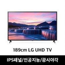 189cm UHD 75UN7800BNA(스탠드형)[4K UHD/IPS 광시야각/인공지능리모컨/필름메이커]
