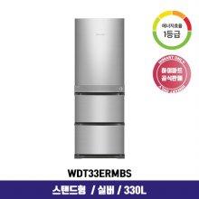 [NEW] 김치냉장고 WDT33ERMBS (330L / 스탠드형 / 1등급)