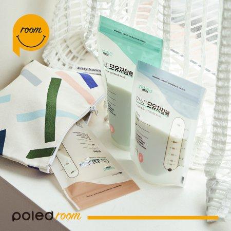 폴레드 안심+ 초유/모유저장팩 3종세트