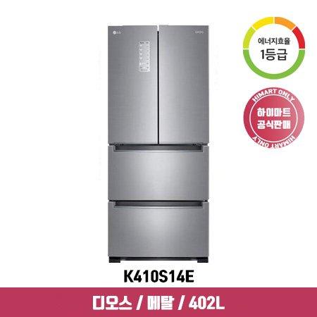[AR체험] 디오스 김치냉장고 K410S14E (402L / 퓨어 / 1등급)