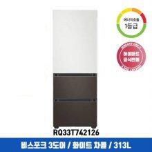 비스포크 스탠드형 김치냉장고 RQ33T742126 (313L, 코타 화이트+코타 차콜, 1등급)