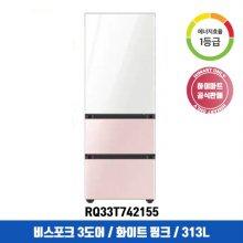 비스포크 김치냉장고 RQ33T742155 (313L / 글램 화이트+글램 핑크 / 1등급)
