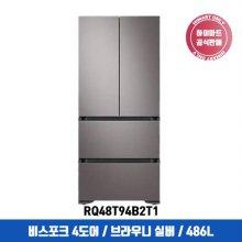 [AR체험] [NEW] 김치냉장고 RQ48T94B2T1 (486L / 비스포크+도어포함가격 ) Browny Silver