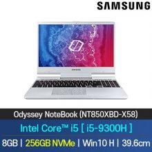 [11월 한정 초특가행사!] 삼성 39.6cm 최적의 게이밍 화면 오디세이 Odyssey 노트북 NT850XBD-X58