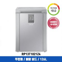 [NEW] 김치냉장고 RP13T1021Z4 (126L / 뚜껑형 / 1등급) Metal Bead