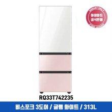 비스포크 스탠드형 김치냉장고 RQ33T742235 (313L, 글램 화이트)
