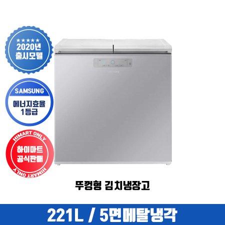 [NEW] 김치냉장고 RP22T31A1Z4 (221L / 뚜껑형 / 1등급) Metal Bead