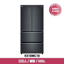 [NEW] 김치냉장고 K510MC18 (505L / 스탠드형)