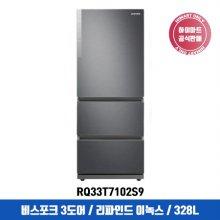 [NEW] 김치냉장고 RQ33T7102S9 (328L / 스탠드형) REFINED INOX