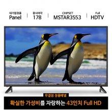 하이마트 배송! 109cm FHD TV / WV430FHD [스탠드 자가설치]
