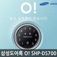 [셀프시공]삼성 SHP-DS700 블루투스 디지털도어락 번호키