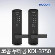 [셀프시공]코콤 KDL-3750S 무타공 도어락 번호키 카드키
