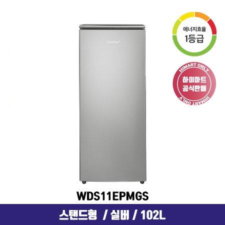 스탠드형 김치냉장고 WDS11EPMGS (102L, 실버, 1등급)