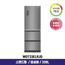 [NEW] 김치냉장고 WDT33ELRJD (330L / 스탠드형 / 1등급)