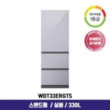 [NEW] 김치냉장고 WDT33ERGTS (330L / 스탠드형)