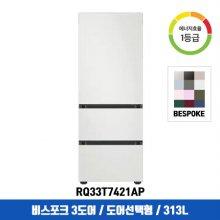 ※단독구매불가상품_비스포크 김치냉장고  3도어 RQ33T7421AP 본체