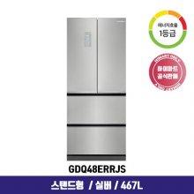 [NEW] 김치냉장고 GDQ48ERRJS (467L / 스탠드형 / 1등급)